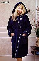 Женский махровый/велюровый халат с поясом ФАННИ FLEUR Lingerie