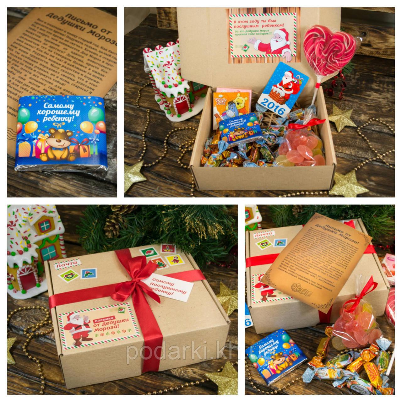 Как оригинально вручить подарки детям