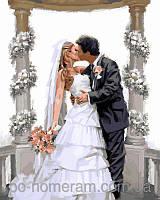 Картина по номерам Babylon Свадебная арка и влюбленные VP452 40 х 50 см