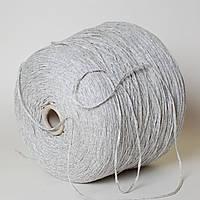 Пряжа Flash, серый светлый (бобина 635 г)