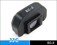 Наглазник с увеличением ЕС-2 (аналог Canon EP-EX15)