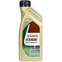 Масло моторное castrol edge turbo diesel 5W-40 ( Синтетическое 1L)