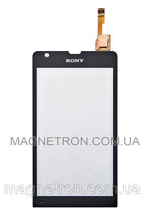 Сенсорный экран #161C3-0459D для мобильного телефона Sony C5302 M35h Xperia SP, фото 2