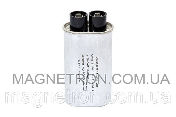 Конденсатор высоковольтный 1.14µF 2100V для СВЧ печи, фото 2