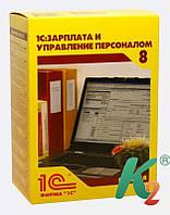 Зарплата и Управление Персоналом для Украины