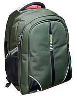 Рюкзак для повседневной жизни.