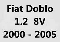 Опоры двигателя Fiat Doblo 1.2 8V