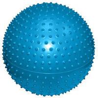 Мяч для фитнеса массажный (фитбол) d-65см 1100г