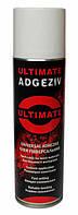 """Клей-спрей -  универсальный неопреновый """"Ultimate Adgeziv"""""""