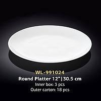 Блюдо круглое (Wilmax, Вилмакс, Вілмакс) WL-991024