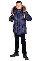 Куртка для мальчика зимняя 122 и 158
