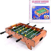 Футбол 3238 деревянный, на штангах