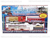 "Железная дорога ""Голубой вагон"" с ж/д станцией:  282см, музыка, свет, дым"