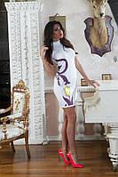 Женское платье белое с тюльпаном