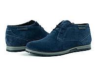 Ботинки мужские замшевые RO530-89з