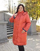 Женское пальто больших размеров  осень-зима размер 56-62