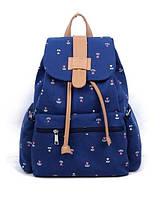 Рюкзак для элегантной девушки