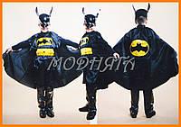 Детский костюм Бетмен