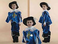 Мушкетёр костюм своими руками 109