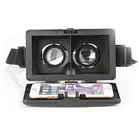 Очки виртуальной реальности для смартфона 3D VR Glasses