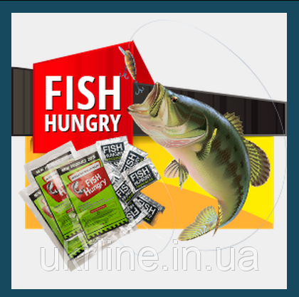 купить fish hungry в ярославле