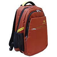 Стильный городской рюкзак 500170