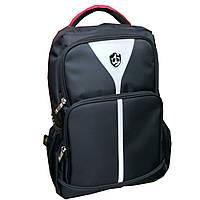 Удобный и практичный рюкзак 500300