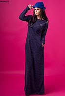 Теплое женское платье в пол из ангоры. Цвет кофейный,черный,синий меланж. Размер 42 - 48.NM 223