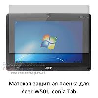 Матовая защитная пленка на Acer Iconia Tab w501