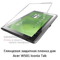 Глянцевая защитная пленка на Acer Iconia Tab w501