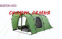 Палатка  Easy Camp Boston 400 четырехместная.