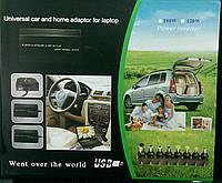 Автомобильный и сетевой блок питания для ноутбука