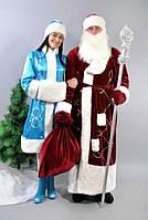 Комплект Костюм Дед мороз бордовый и Снегурочка бирюзовый от производителя!!!