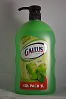 Жидкое мыло для рук Gallus Яблоко 1 литр Германия,