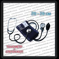 Тонометр механический (манжета 20-29 см Детская)
