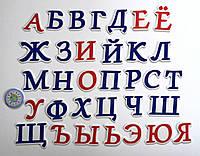 Магниты русский алфавит