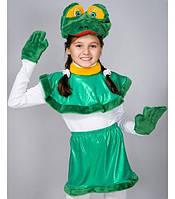 Детский карнавальный костюм Лягушка