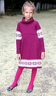 Тёплое шерстяное платье для девочек 128р
