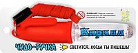 Детская шариковая ручка с подсветкой и именем Кирилл