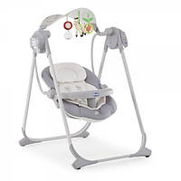Кресло качалка Chicco Polly Swing Up Silver 79110.49