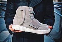 Кроссовки мужские Adidas Yeezy 750 Boost  By Kanye West  серые