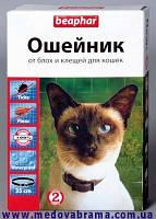 Ошейник от блох и клещей для кошек БИФАР 35 см