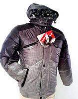 Очень теплая зимняя куртка на холлофайбере для мальчиков старшеклассников