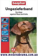 Ошейник от блох и клещей 65 см для собак с 6 мес. возраста БИФАР