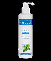 """""""Start Epil"""" Масло после депиляции охлаждающее с экстрактом мяты и витамином Е (2011)"""