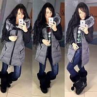 Женская теплая зимняя курточка с мехом (3 цвета)