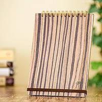 Эко-блокнот для рисования Эбони