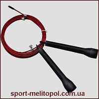 PS-4033 Скоростная скакалка CrossFit Jump ROPE