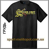 ProMera CON-CRET Snake Fruit Tee Брендовая футболка из USA