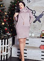 Теплое платье туника из ангоры большой размер